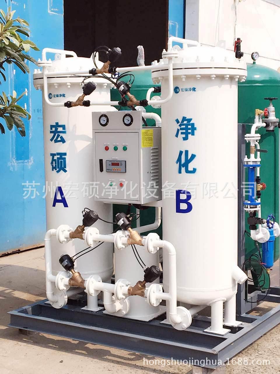 化工反应釜制氮机