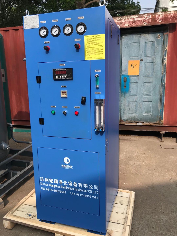 箱式制氮机