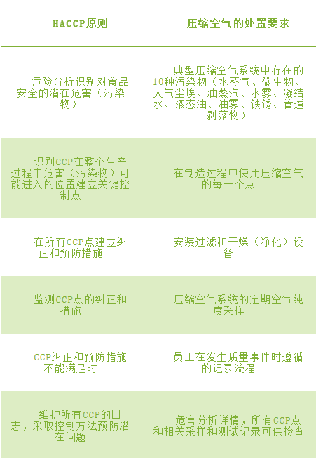 火狐截图_2020-06-17T00-59-38.753Z.png